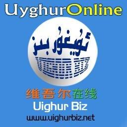 维吾尔在线 Social Profile
