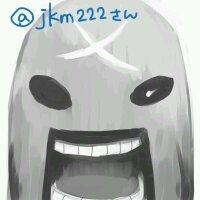 権兵衛 | Social Profile