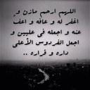 منصور الحارثي (@0000_ssss) Twitter