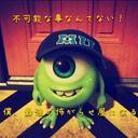あつし (@020965Ats) Twitter