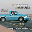 ارحـــــــبــــو (@000_piuu) Twitter