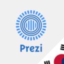 Prezi Korea