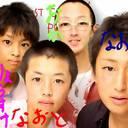 大石 直輝 (@0104O) Twitter