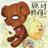 @gobu_gobu_chan