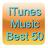 iTuneMusicTop50