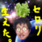 The profile image of okamo_bot