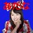 The profile image of asuka_2mmclz