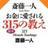 The profile image of hitori315_bot
