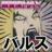 The profile image of rara_mu_mu_