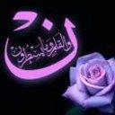 محمد حسن محمد (@01284222914) Twitter