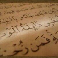 @AlsulamiSalwa
