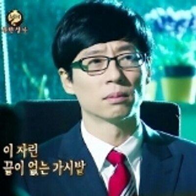 Yoon Na Rae   Social Profile
