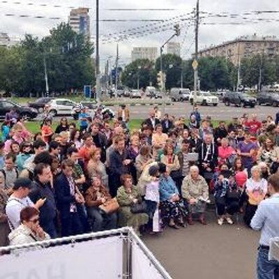 Критик Путина  (@KritikPutina)