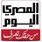 @AlMasryAlYoum