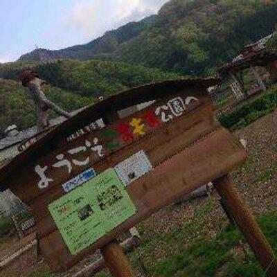 村田信之 | Social Profile
