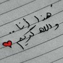 زياد عماد (@00_ziad) Twitter