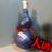 soukaiya_tengok