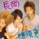 りょーたんたん♡ (@010127R) Twitter