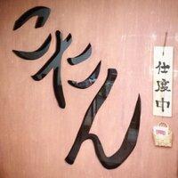 KOTAN(コタン) | Social Profile