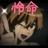 The profile image of nagisa_onani_an