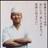 Wagashi1986
