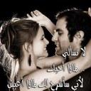 walid10102000 (@0161782443) Twitter