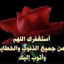 الحسناء008 (@00804622958) Twitter
