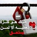 صقر اليمن (@0099asx) Twitter