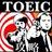 toeic_tanzhuku