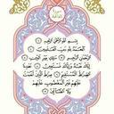 abdou (@0100662132) Twitter
