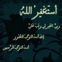 لاجلكك شمه حمدان SHR (@00099945) Twitter