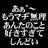 majimuri_bot_