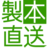 Seichoku