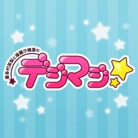 喜多村英梨と後藤沙緒里のデジマジ! | Social Profile