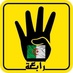 ahmed benaifa's Twitter Profile Picture