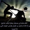 عباس الوافي  (@009647815550336) Twitter