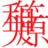 The profile image of kazuo_kasahara