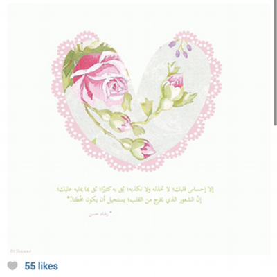 نورة البواردي ~ | Social Profile