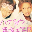 あきぽーーん (@011626) Twitter