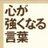 The profile image of meigen_sekaQ