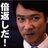 @zawazawa__bot