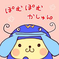 かしゅんちゃん   Social Profile