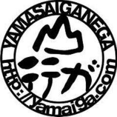 ヨッキれん/平沼義之 Social Profile