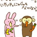 もーみーじ (@0124_ninjinman) Twitter