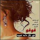Fufu Rzat Alattaban (@00FA151) Twitter