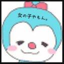 KOKINNちゃん (@00_mss) Twitter