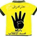 معتز محمد الغرابلى (@0107011) Twitter