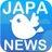 The profile image of japanews_tweet