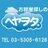 The profile image of heya_ota