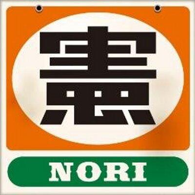 NORIHIRO ITOH | Social Profile